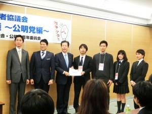 """日本若者協議会の政策提言が公明党 """"参院選重点政策案"""" に"""