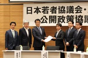 民進党 公開政策協議